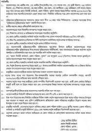 98 best jobs in bangladesh images on pinterest job circular