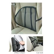 Back Support Pillow For Office Chair Cool Vent Cushion Mesh Back Lumbar Support New Car Office Chair