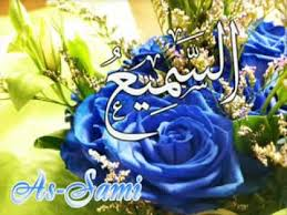 download mp3 asmaul husna youtube sami yusuf asma ul husna youtube
