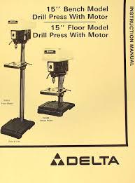 delta rockwell 15