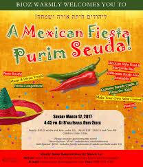 mexican fiesta purim seudah modern orthodox shul philadelphia