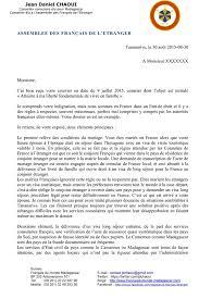 nationalitã franã aise mariage mariage à l étranger www francaisdumonde madagascar