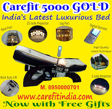 Cheapest Beds Online India Fully Automatic Latest Thermal Spine Therapy Bed Carefit 5000