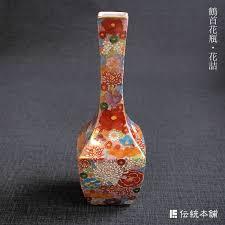 wedding gift opening kutani yaki dentouhonpo rakuten global market 8 鶴首 vase