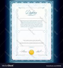 diploma certificate design template royalty free vector
