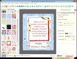 greeting card maker greeting card designing software design anniversary new year cards
