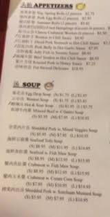 asia kitchen menu asia kitchen knoxville restaurant reviews photos tripadvisor