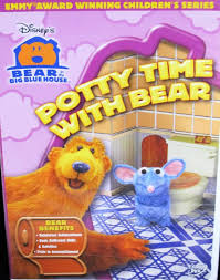 disney bear in the big blue house potty time with bear new dvd