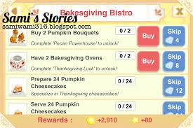 sami s stories bakesgiving bistro goal bs