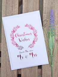 Newly Wed Christmas Card Just Married Christmas Cards Christmas Lights Decoration