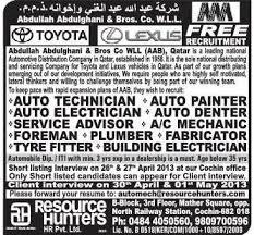lexus usa careers toyota lexus aab qatar free recruitment gulf for malayalees
