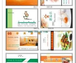 Catering Calling Card Design Hotel And Catering Food Industry Business Card Template Card Card