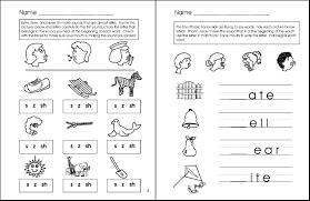 worksheets letter sound worksheets atidentity com free