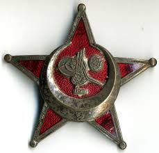 Ottoman Medals The Empire Called And I Answered Ottoman War Medal