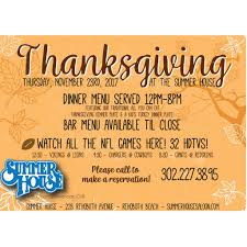 free thanksgiving dinner invitations cimvitation