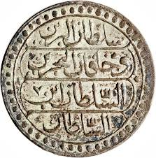Ottoman Silver Coins by Onluk Mahmud Ii Kostantiniyye Mint Ottoman Empire U2013 Numista