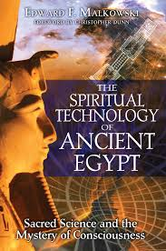 home theater egypt the spiritual technology of ancient egypt sacred science and the