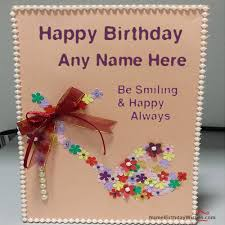 birthday greeting cards your friend with name birthday greeting cards
