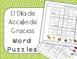 word puzzles thanksgiving el dia de accion de gracias
