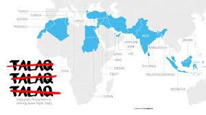 Pathankot India Map by Triple Talaq Verdict Live Sc Invalidates Triple Talaq Practice
