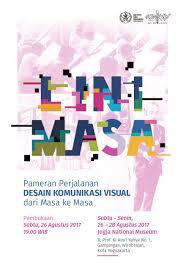 cara desain komunikasi visual desain komunikasi visual institut seni indonesia yogyakarta