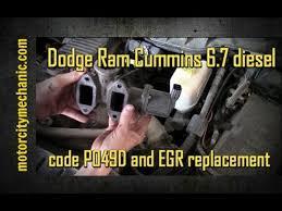 dodge cummins engine codes dodge cummins 6 7 diesel code p049d and egr replacement