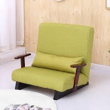 salon canapé fauteuil étage pliable canapé fauteuil inclinable moderne tissu japonais