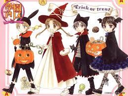 anime happy halloween happy halloween 2009 manga style astronerdboy u0027s anime u0026 manga
