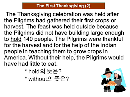 thanksgiving day family gathering for thanksgiving dinner ppt