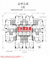 Picture Of A Floor Plan by Centadata Smithfield Terrace