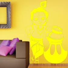 lord bal krishna spiritual hindu wall vinyl sticker easy peel