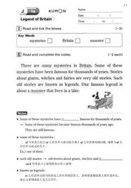 small step worksheets the kumon method and its strengths about