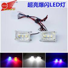 led strobe lights for motorcycles 2018 led motorcycle brake lights strobe lights to refit super bright