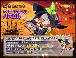 link halloween tales of link japan