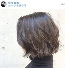 deconstructed bob hairstyle casual lightly textured versatile bob cut hairstyle style