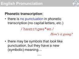 phonetic transcriptions english vowels about the lab ppt video