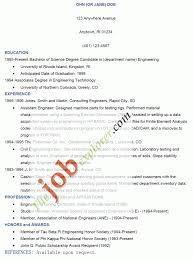 cover letter samples of job resumes samples of federal job resumes