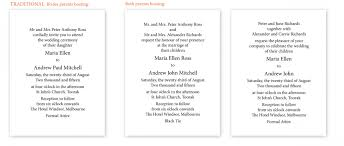 wedding ceremony invitation wording wedding invitation wording press