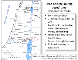 Nazareth College Map Where Was Jesus Baptized Map My Blog
