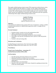 cna resume exles with experience resume for cna position resume with experience objective for