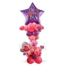 birthday balloon arrangements birthday with balloon arrangement sentiments flowers dubai