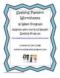 69 best spelling images on pinterest spelling worksheets grade