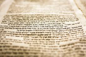 thanksgiving prayer bible modeh ani u2026 prayer of thanksgiving u2013 mystery solved with messiah jesus