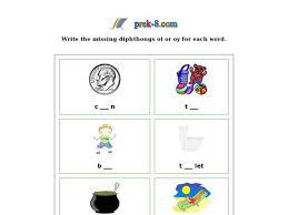 vowel worksheet