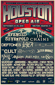 houston open air archives front gate tickets