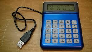 calculator hub 0214 countdown calculator clock usb hub should not exist youtube