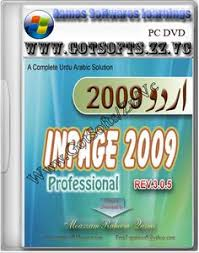 google chrome download free latest version full version 2014 http gotsofts zz vc browsers download google chrome free latest