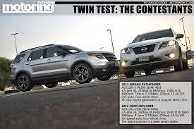 pathfinder nissan 2013 twin test 2013 nissan pathfinder vs 2012 ford explorer motoring