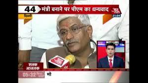 Modi Cabinet List Shatak Aaj Tak 9 New Ministers Inducted In Modi U0027s Cabinet Youtube