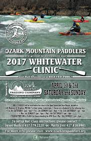 2017 whitewater clinic is coming